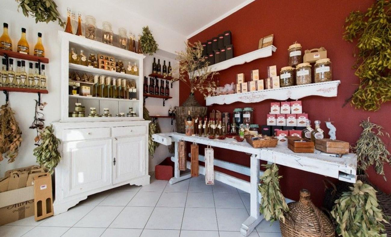 Aura proizvodi